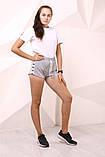 Шорты женcкие серые Adidas с бело-чёрными лампасами, фото 2