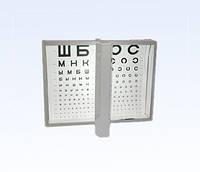 Осветитель таблиц для проверки зрения АР-1М