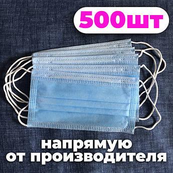 Маски медичні, Захисні маски, сині, паяні. Вироблені на заводі. Не шиті. 500 шт