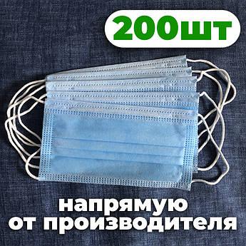 Маски медичні, Захисні маски, сині, паяні. Вироблені на заводі. Не шиті. 200 шт/упаковка