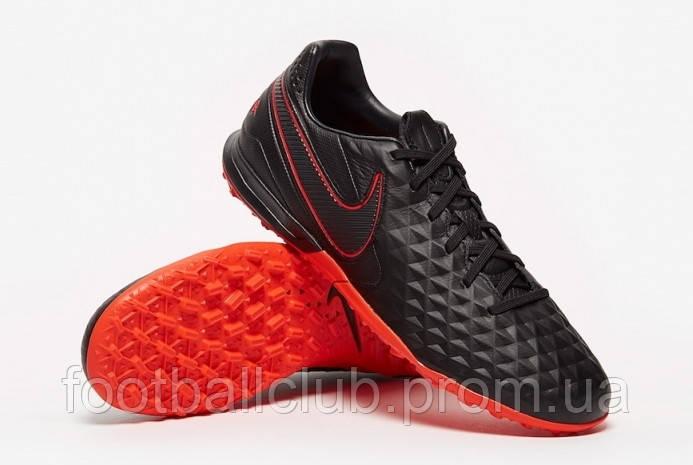 Nike Tiempo Legend VIII Pro TF AT6136-060 7UK-41EUR-26CM