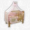 Homefort Комплект в кроватку Малыш 8-элементов