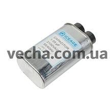 Конденсатор H.V. 1.05uF CH85-21105 2100V для СВЧ печи LG
