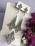 Срібний набір у формі ажурною краплі Людовик, фото 2