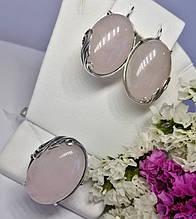 Гарнитур в серебре с камнем розовый кварц Монсерат