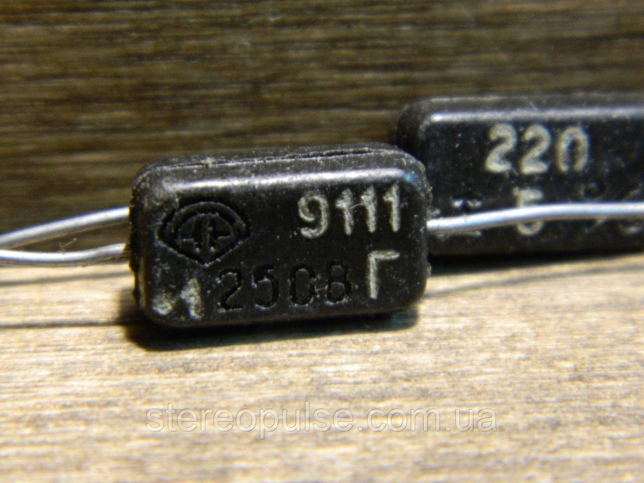 Конденсатор  КСОТ - 1Г  220 пкФ - 250В  5%
