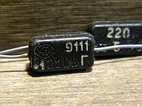 Конденсатор  КСОТ - 1Г  220 пкФ - 250В  5%, фото 1