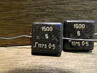 Конденсатор КСО   1500 пкФ -  500 в   Г  5%
