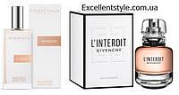 Yodeyma TENDENZE Eau de Parfum 50 мл (=аналог Givenchy L'Interdit), фото 1