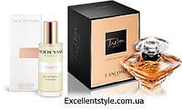 Yodeyma VANITY Eau de Parfum 15мл (=аналог Lancome Tresor), фото 1