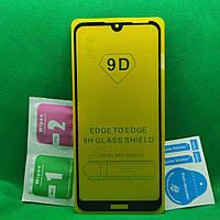 Защитное стекло для Huawei Y6 2019 Y6 Pro 2019 Full Glue 9D 9H на весь экран телефона клей по всей