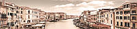 Фартух на кухню в робочу зону Матеріал: МДФ Розмір виробу: довжина 2800мм Висота 610мм товщина 6мм