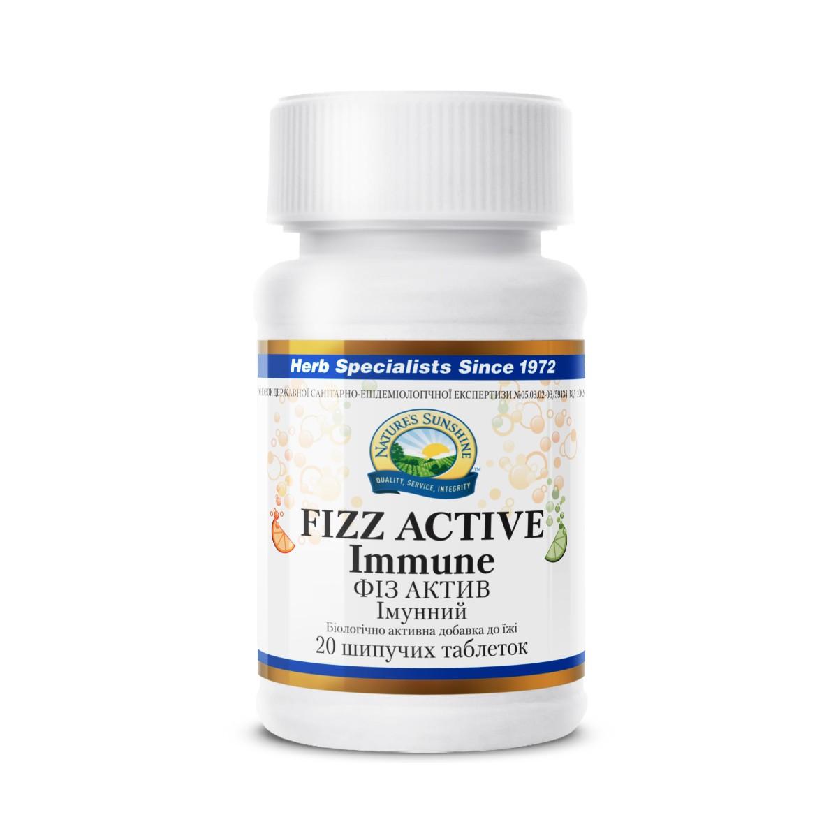 Физ Актив Имунный. Fizz Active Immune