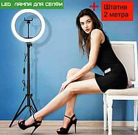 Кольцевая LED лампа RL-14 Soft Ring 36см 36W с дистанционным управлением и штативом 2м, фото 1