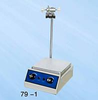 Мешалка магнитная с нагревом 79-1 (140х140мм,120 град, макс.1л)