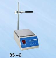 Мешалка магнитная с нагревом 85-2 (200х200мм,120 град, макс.2л)