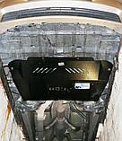 Защита картера двигателя и акпп Toyota Avalon 2005-, фото 9