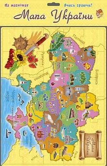 "Плакат обучающий ""Карта Украины"" 1175ATS"