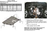 Захист картера двигуна і акпп Toyota Camry 50 2011-, фото 9