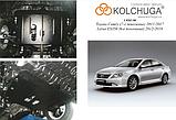 Захист картера двигуна і акпп Toyota Camry 50 2011-, фото 10