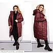 Куртка длинная под пояс плащевка+200 синтепон 44-46,48-50,52-54,56-58,60-62, фото 2