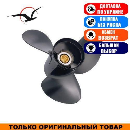 Гребной винт Yamaha/Honda/Parsun 25-60HP (11-3/5x14). 3311-116-14) Amita Solas. Алюминий; (Гребной винт Ямаха)