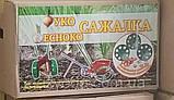Сеялка для луковичных культур (Винница) оптом и в розницу со склада в Харькове, фото 2