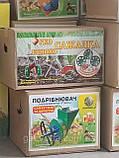 Сеялка для луковичных культур (Винница) оптом и в розницу со склада в Харькове, фото 3
