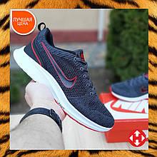 🔥 Кроссовки спортивные мужские повседневные Nike Zoom серые