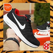 🔥 Кроссовки спортивные мужские повседневные Nike Zoom найк зум черные