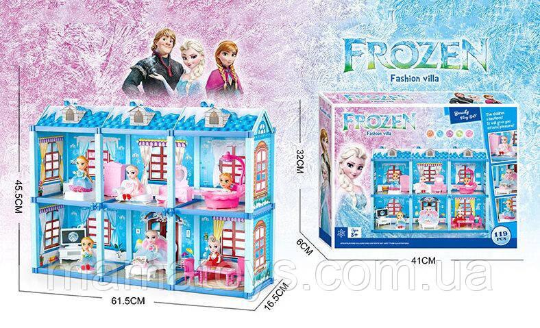 Ляльковий будиночок 958 Фрозен 61.5 - 16,5 - 45,5 см