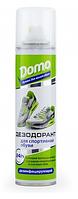 Дезодорант для спортивной обуви Domo
