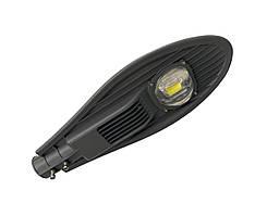 Світильник консольний LED BJ 30W 220V 3000Lm 6500K IP65 TNSy