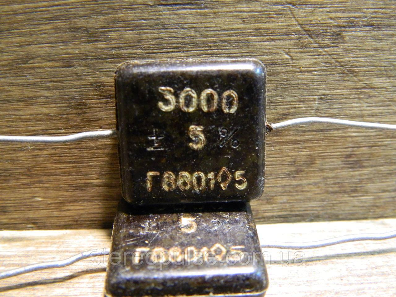 Конденсатор КСВ Р 3000 пкФ - 500 На 5%