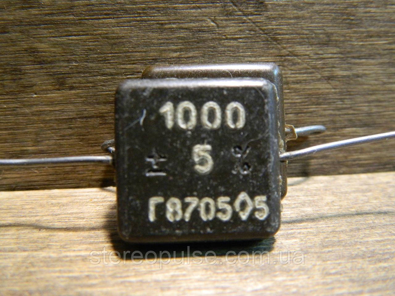 Конденсатор  КСО   1000 пкФ - 500 В  5% Г