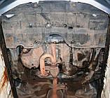 Захист картера двигуна і акпп Toyota Camry 50 2011-, фото 5