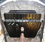 Захист картера двигуна і акпп Toyota Camry 50 2011-, фото 6