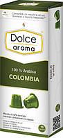 Капсула Dolce Aroma Colombia для системы Nespresso 5 г х 10 шт, фото 1