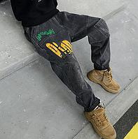 Джинси для хлопчика, зимові утеплені / джинсы детские свободные крутые брюки, Зимняя одежда для мальчиков