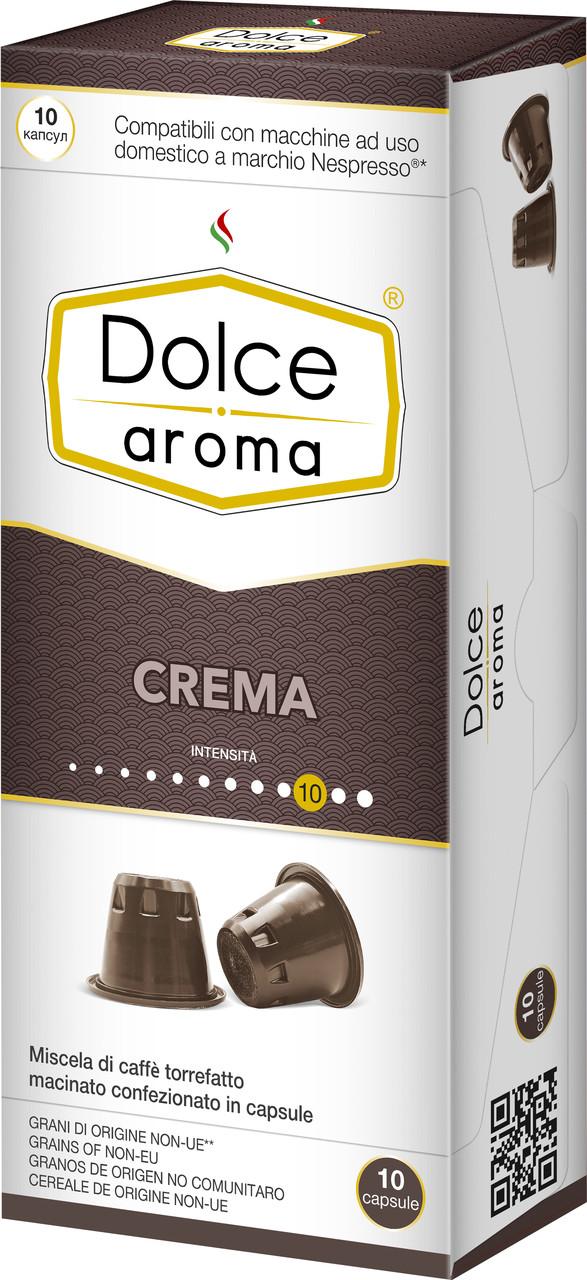 Капсула Dolce Aroma Crema для системы Nespresso 5 г х 10 шт