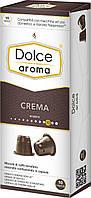 Капсула Dolce Aroma Crema для системы Nespresso 5 г х 10 шт, фото 1
