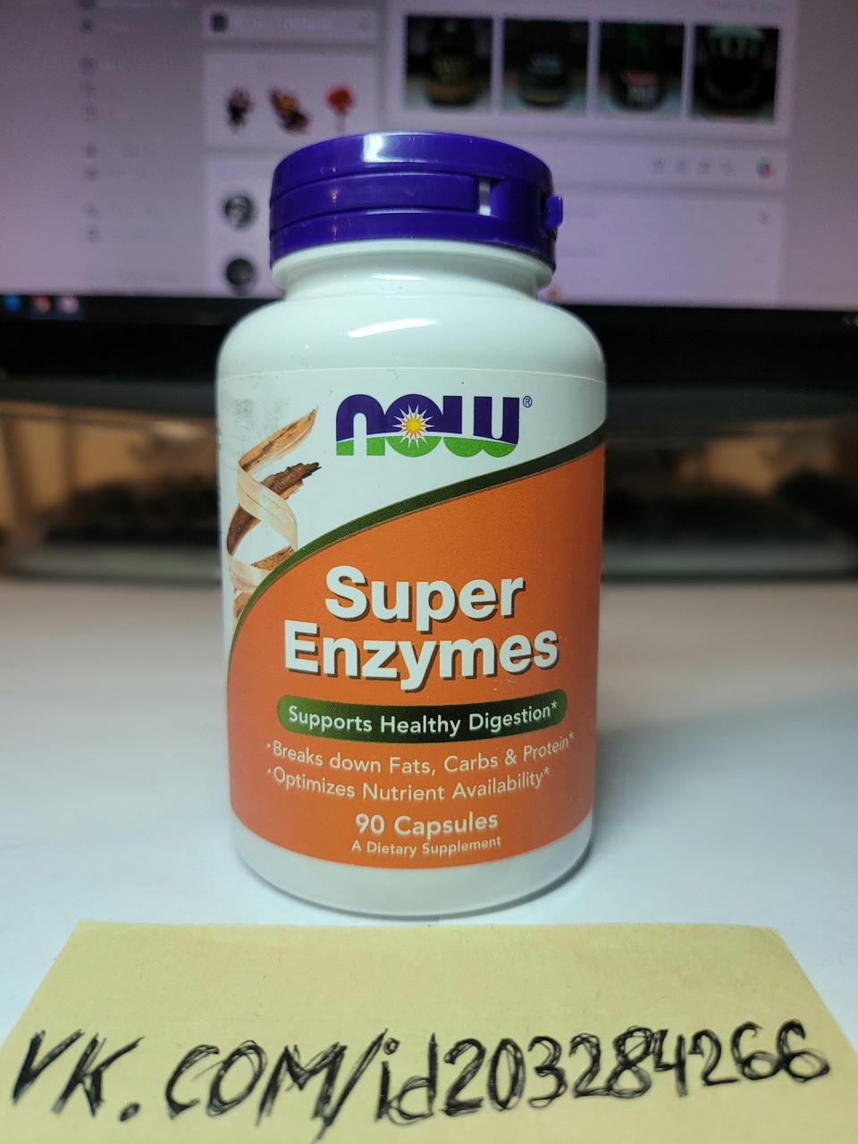 Пищеварительные энзимы Now Super Enzymes 90 caps