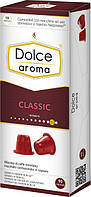 Капсула Dolce Aroma Classico для системы Nespresso 5 г х 10 шт