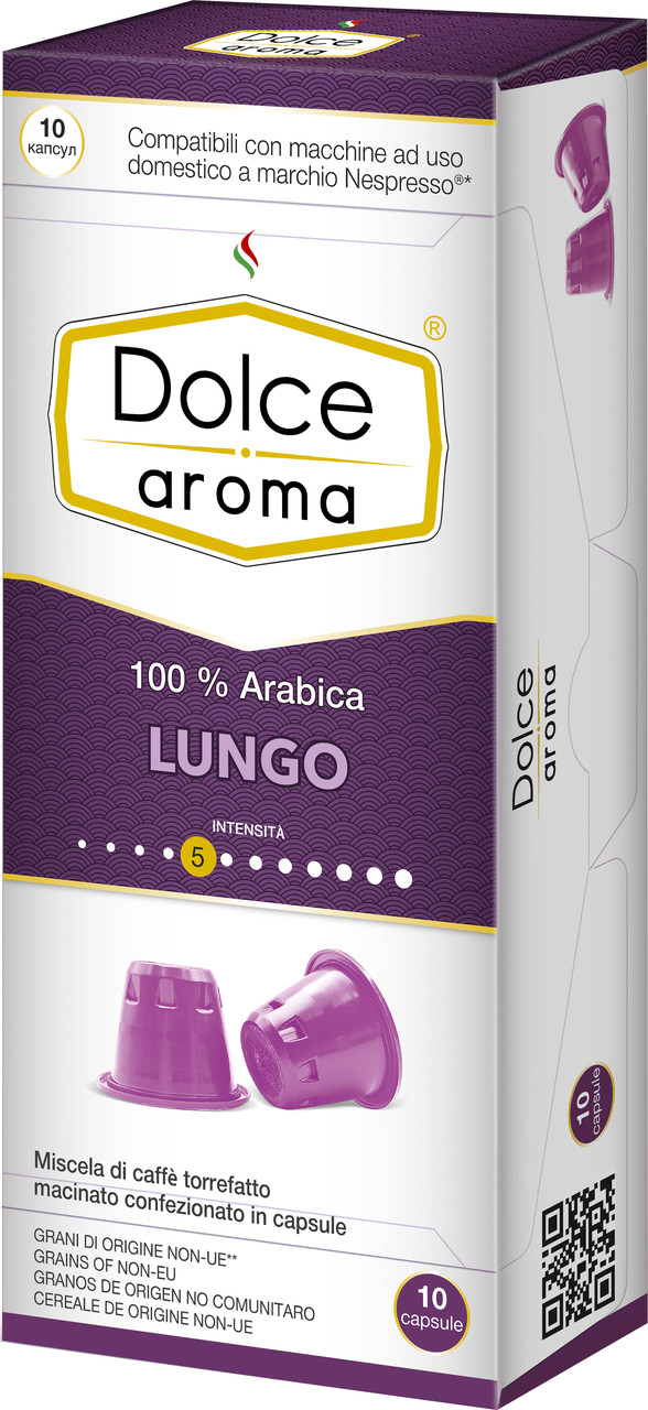 Капсула Dolce Aroma Lungo для системы Nespresso 5 г х 10 шт