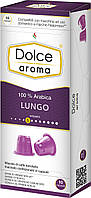 Капсула Dolce Aroma Lungo для системы Nespresso 5 г х 10 шт, фото 1