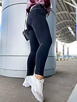 ЛЮКС!Классные женские джинсы американка черные. Высокая посадка, зауженые.