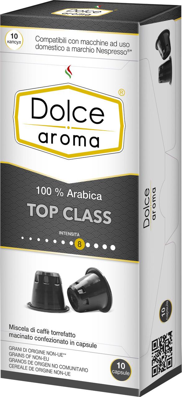 Капсула Dolce Aroma Top Class для системи Nespresso 5 м х 10 шт
