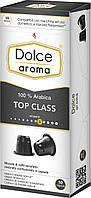 Капсула Dolce Aroma Top Class для системи Nespresso 5 м х 10 шт, фото 1