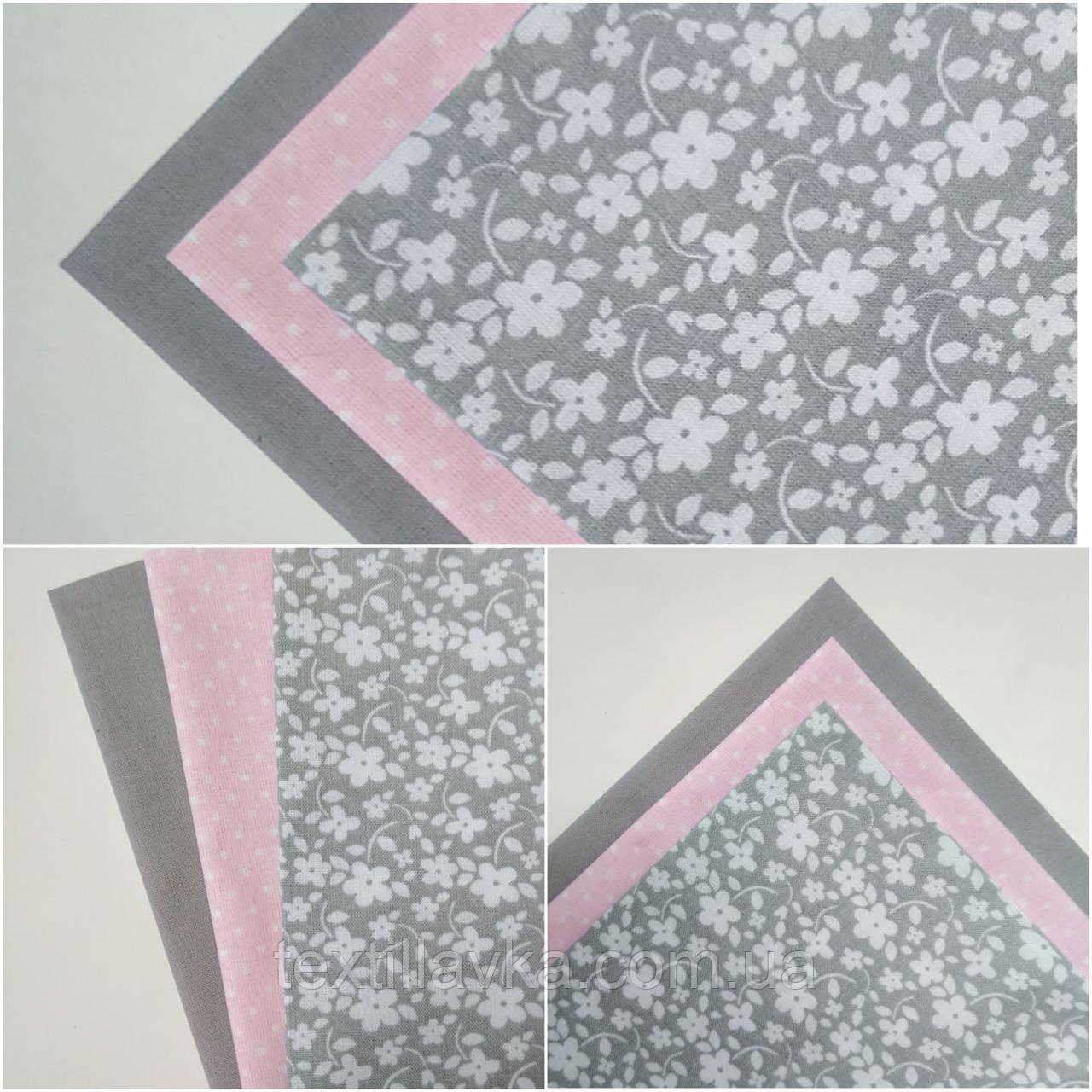 Набор хлопковой ткани для рукоделия из 3 шт Серо-розовый