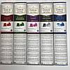 Подарочный Набор Капсула Dolce Aroma для системы Nespresso 5 г х 100 шт
